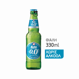 Μπύρα 0.0% Χωρίς Αλκοόλ Φιάλη 330ml
