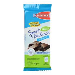 Σοκολάτα Στέβια 70gr