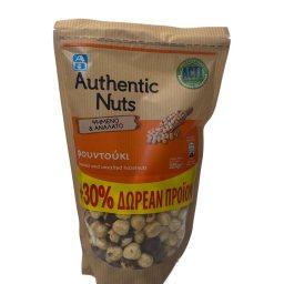 Φουντούκι Ψημένο & Ανάλατο 325g 30% Δώρο