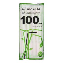 Καλαμάκια Βιοδιασπώμενα 100 Τεμάχια