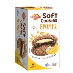 Μπισκότα Soft Cookies Βρώμης Μπανάνα 220g