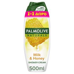Αφρόλουτρο Naturals Μέλι & Γάλα 500ml 1+1 Δώρο 500ML 1+1 ΔΩΡΟ