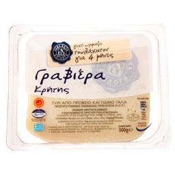 Τυρί Γραβιέρα Κρήτης ΠΟΠ 300gr