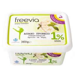 Τυρί Πρόβειο Άπαχο Freevia 1% 360g
