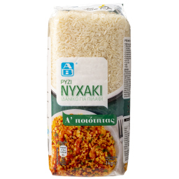 Ρύζι Νυχάκι Ελληνικό 1kg