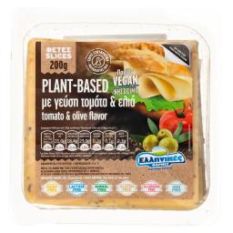 Τυρί Φυτικό Τομάτα & Ελιά Vegan Φέτες 200g