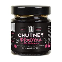 Chutney Φράουλα Βαλσάμικο 220gr