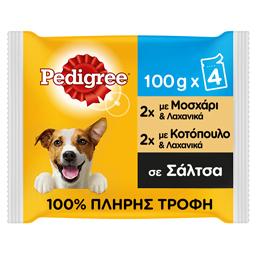 Υγρή Τροφή Σκύλων Κοτόπουλο & Μοσχάρι Με Λαχανικά 4 X 100gr