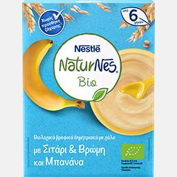 Βρεφικά Δημητριακά Βιολογικά Με Γάλα Σιτάρι Βρώμη & Μπανάνα 200gr