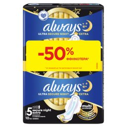 Σερβιέτες Ultra Secure Night Extra 10 Τεμάχια Έκπτ. 50%