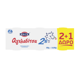 Γιαούρτι Αγελάδος 2% Λιπαρά 3x200gr 2+1 Δώρο