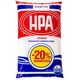 Αλάτι Κλασικό Σακουλάκι 1kgr (20% Φθην.)