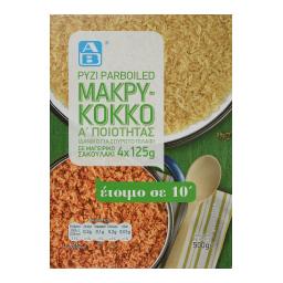 Ρύζι Parboiled Μακρύκοκκο 4x125gr