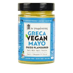 Μαγιονέζα Vegan Mayo Greca 320ml
