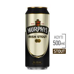 Μπύρα Stout Κουτί 500ml