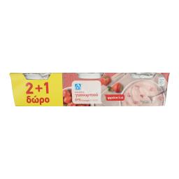 Επιδόρπιο Γιαουρτιού Φράουλα 3Χ200 gr 2+1 Δώρο 2+1