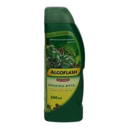 Υγρό Λίπασμα Πράσινα Φυτά 500ml