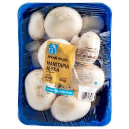 Μανιτάρια Λευκά Agaricus Εισαγωγής 500 gr