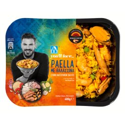 Paella με Θαλασσινά 400g