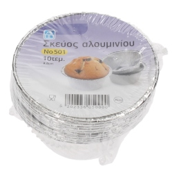Σκεύος Αλουμινίου Στρογγυλό Νο501 10 Τεμάχια