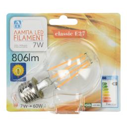 Λάμπα Led Filament E27 7W 1 Τεμάχιο