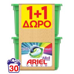 Kάψουλες Πλυντηρίου Ρούχων Allin1 Pods Color Lenor Fresh 15 Τεμάχια 1+1 Δώρο
