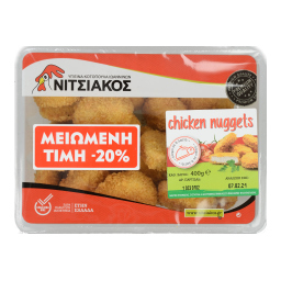 Chicken Nuggets Κοτόπουλο 400g Έκπτωση 20%