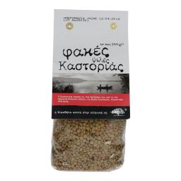 Φακές Ψιλές Καστοριάς 500 gr