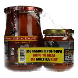 Προϊόν Μελιού Με Κρόκο Κοζάνης + Μέλι Μαστίχας 720gr + 260gr Δώρο