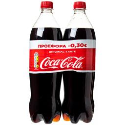 Αναψυκτικό Cola 2X1lt Έκπτωση 0.30Ε
