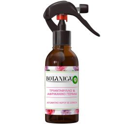 Αρωματικό Χώρου Spray Τριαντάφυλλο & Γεράνι 236ml