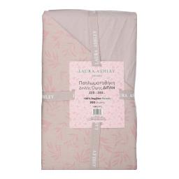 Παπλωματοθήκη Διπλή Βαμβακερή Ροζ 1 Τεμάχιο