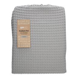 Κουβέρτα Πικέ Διπλή Γκρι 1 Τεμάχιο