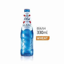 Μπύρα 1664 Blanc Φιάλη 330ml