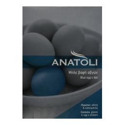 Βαφή Αυγών Μπλε 1 Τεμάχιο