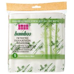 Πετσέτες Πολλαπλών Χρήσεων Bamboo 5 Τεμάχια