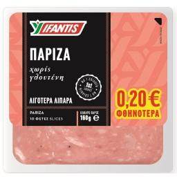 Πάριζα Σε Φέτες -0.20Ε Φθηνότερα 160 gr