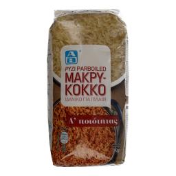 Ρύζι Parboiled Ελληνικό 1 Kg