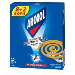 Εντομοαπωθητικές Σπείρες Citronella 8+2 Τεμάχια Δώρο