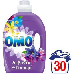 Υγρό Πλυντηρίου Ρούχων Λεβάντα Γιασεμί 30 Μεζούρες