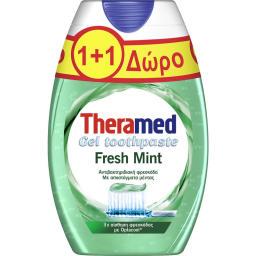 Οδοντόκρεμα Gel Fresh Mint 75ml (1+1 Δώρο)