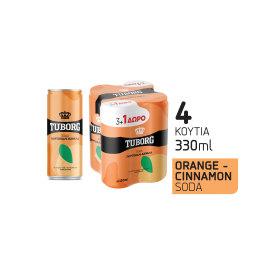 Αναψυκτικό Σόδα Πορτοκάλι & Κανέλα Κουτί 4x330ml 3+1 Δώρο