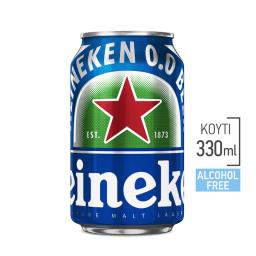 Μπύρα Χωρίς Αλκοόλ Κουτί 330ml