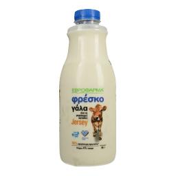 Φρέσκο Γάλα Πλήρες Jersey 4% Λιπαρά 1 lt