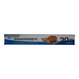 Αλουμινόχαρτο 30mx30cm 1 Τεμάχιο