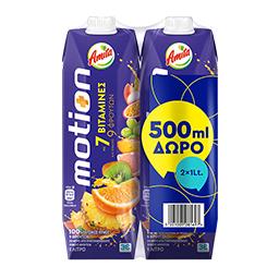 Φυσικός Χυμός Motion 9 Φρούτα 2 X 1lt 500ml Δώρο