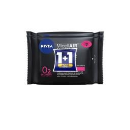 Μαντηλάκια Ντεμακιγιάζ Micellair Skin Breathe Professional 20 Τεμάχια 1+1 Δώρο 1+1