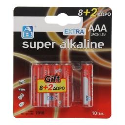 Μπαταρίες Αλκαλικές Super AAA 10 Τεμάχια 8+2 Δώρο