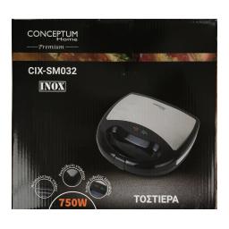 Τοστιέρα Inox SM032 750w