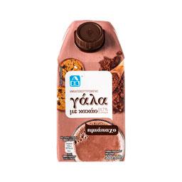 Γάλα Σοκολατούχο 1.7% Λιπαρά 500 ml